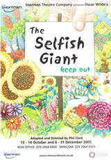 poster_the_selfish_giant_small